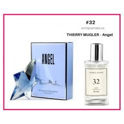 Дамски парфюм FM PURE 32 алтернатива на THIERRY MUGLER – Angel