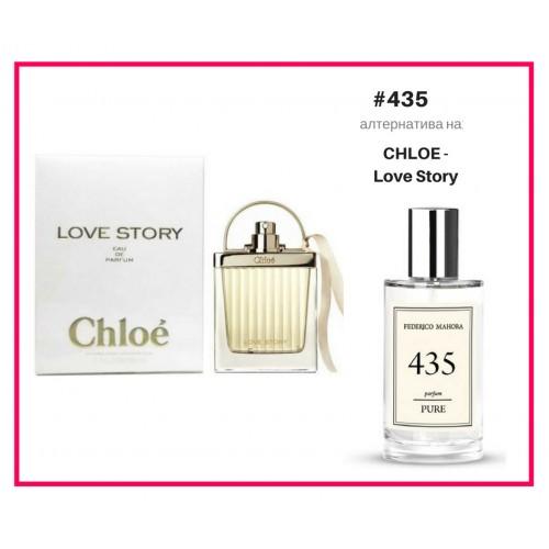 Дамски парфюм Парфюм FM 435 PURE - Алтернативен на CHLOE - Love Story 50ml