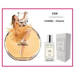 Дамски парфюм FM PURE 34 CHANEL - Chance