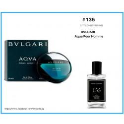 Мъжки парфюм ФМ FM 135 PURE - BVLGARI - Aqua Pour Homme