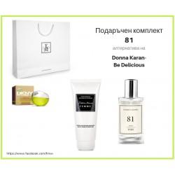 Дамски парфюм FM 81 PURE вдъхновен от DONNA KARAN - Be Delicious
