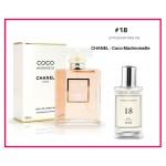 Дамски парфюм Intense FM 18 алтернатива на CHANEL - Coco Madmoiselle