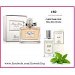 Дамски парфюм PURE FM 80 алтернатива на CHRISTIAN DIOR - Miss Dior Cherie