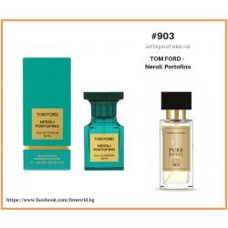 НОВ УНИСЕКС парфюм FM Pure Royal 903 алтернатива на TOM FORD - Neroli Portofino