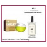 Дамски парфюм FM 81Intense вдъхновен от DONNA KARAN - Be Delicious