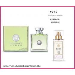 Дамски парфюм FM Group Pure Royal  712 вдъхновен от Versace - Versense